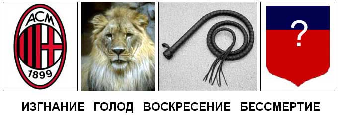 всем известно слово герб