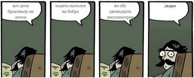 golaya-natalya-cherednichenko