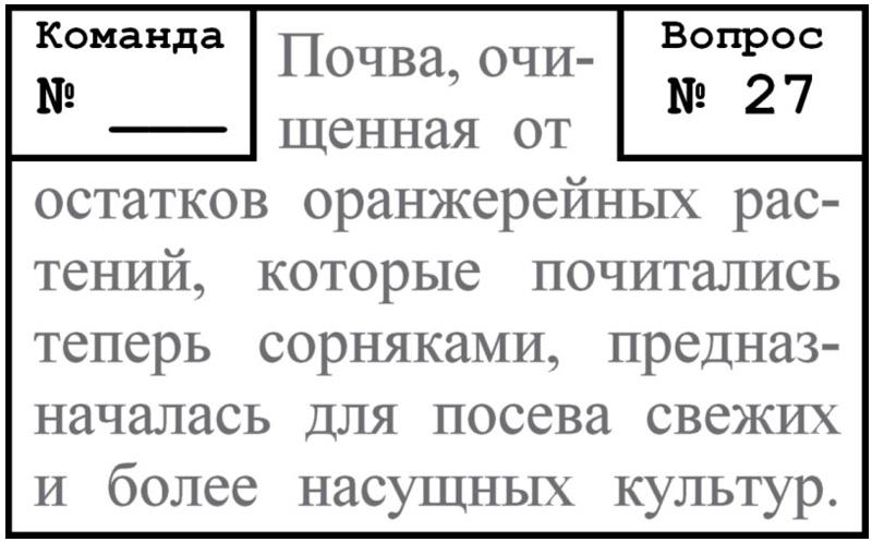 Известные украинские секс символы  - doremi-toys.ru 180