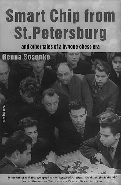 Если вы проигнорируете относящийся к НЕМУ призыв советского певца, то  увидите, что на обложке книги о советских шахматистах оказалось ОНО. 957a93e2b8d
